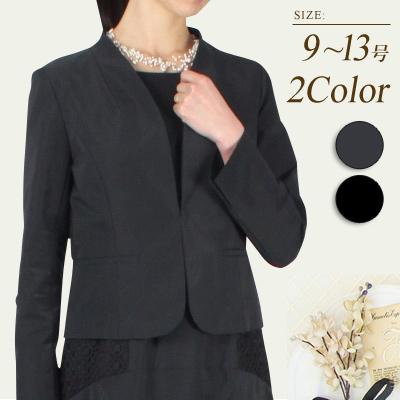 【9号・11号・13号】シャープな印象のスタンドノーカラータフタ素材のジャケット【結婚式、披露宴、入学式、卒業式,セレモニー】