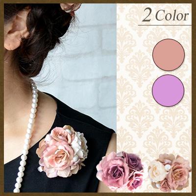 繊細なバラとパールのクリップ【結婚式、披露宴、二次会】【日本製】