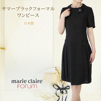 【70%OFF】【7号】マリクレール(marie claire)サマーブラックフォーマルワンピース