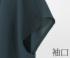 【8%OFF実施中】【M】タックデザインのスタイリッシュなワンピース【結婚式、披露宴、パーティー】