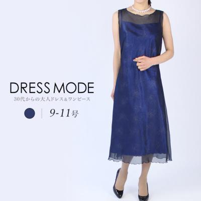 【30代・40代・50代】【9〜15号】胸元と裾の透け感がポイントのフォーマルドレス(ミディアムドレス)【結婚式・披露宴】