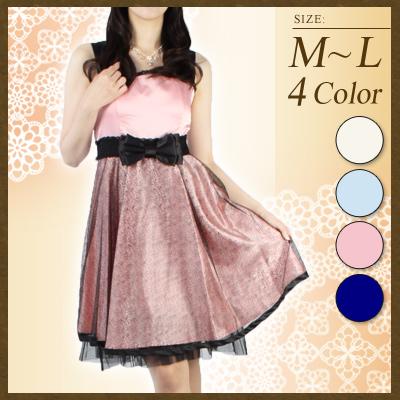 【M・L】ウエストリボン、ブラックレースが可愛いAラインドレス【結婚式、披露宴、二次会】