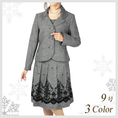 【30%OFF】フロッキー刺繍のスカートが可愛いツィードスーツ【七五三、卒業式、結婚式】