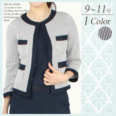 【9号・11号】ストライプが春らしい♪ジャケット【入学式、お呼ばれ、ビジネス】