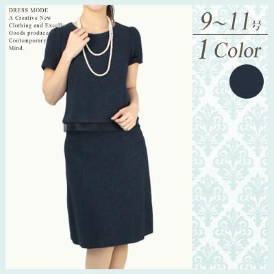 【9号・11号】凹凸デコボコの生地が楽しいAラインスカート【入学式、お呼ばれ、ビジネス】